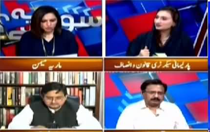 Sawal Yeh Hai (Is Opposition Not Serious For Reforms?) - 13th June 2021