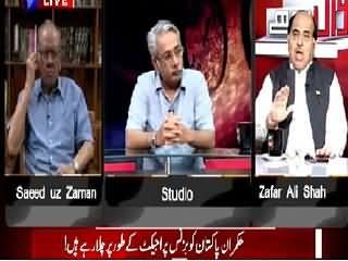 Sawal Yeh Hai (Is Pakistan A Business Project?) – 15th August 2015