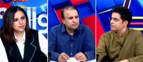 Sawal Yeh Hai (Is PMLN Confused?) - 31st July 2021