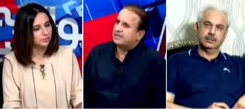 Sawal Yeh Hai (Is PMLN's Narrative Changing) - 11th July 2021