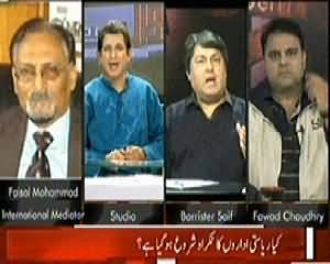 Sawal Yeh Hai (Is Some Clash Going on Between Govt Institutions?) – 14th March 2014