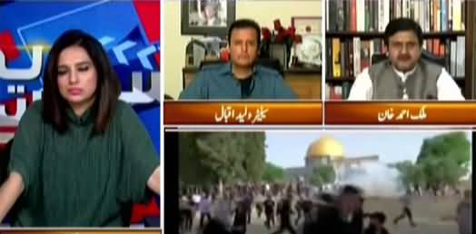 Sawal Yeh Hai (Israel's Aggression, Maryam Nawaz Speech) - 16th May 2021