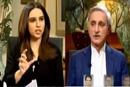 Sawal Yeh Hai (Jahangir Tareen Exclusive Interview) – 30th June 2019