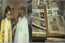 Sawal yeh hai (Karachi Central Jail) – 2nd April 2017