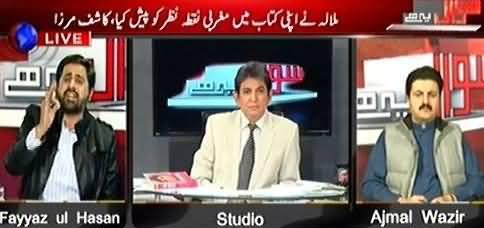 Sawal Yeh Hai (Kal Ki Malala Aur Aaj Ki Malala Mein Kya Farq Hai?) – 7th February 2016