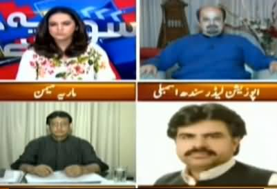 Sawal Yeh Hai (Karachi ke Liye Package Per Package) - 5th September 2020