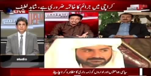Sawal Yeh Hai (Karachi Mein Jaraim Ka Khatima Zarori Hai?) – 20th March 2015