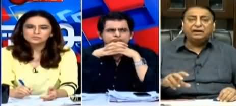 Sawal Yeh Hai (Kashmir And Other Issues) - 23rd August 2019