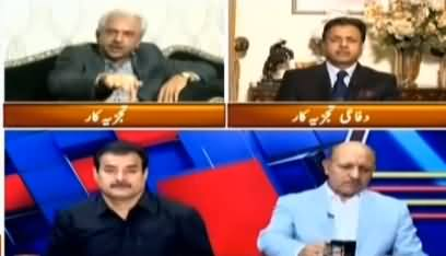 Sawal Yeh Hai (Kashmir Issue, Local Politics) - 24th August 2019