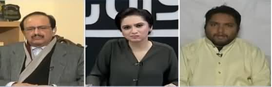 Sawal Yeh Hai (Khadem e Ala Ki Performance Kahan?) - 12th January 2018