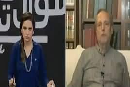 Sawal yeh hai (Kia Qatari Shehzada JIT Ko Bayan De Ga) – 8th July 2017