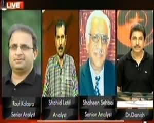 Sawal Yeh Hai (Kiya Pakistan Main Siyasat Ibadat Nahi Tijarat Hai?) - 8th September 2013