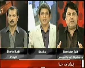 Sawal Yeh Hai (Kya Pervez Musharraf Ghaddar Hai?) – 11th April 2014