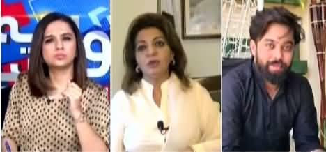Sawal Yeh Hai (Lockdown in Sindh, Deltavirus How Much Dangerous) - 30th March 2021