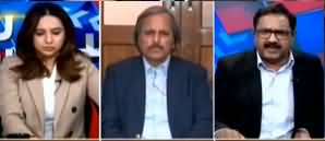 Sawal Yeh Hai (Many Challenges For PM Imran Khan) - 9th February 2020