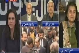 Sawal yeh hai (Maryam Nawaz Ka Future) – 16th February 2018