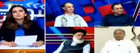 Sawal Yeh Hai (Maulana Ka Azadi March) - 2nd November 2019