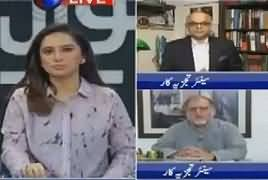 Sawal yeh hai (Media's Role in Panama Case) – 16th July 2017
