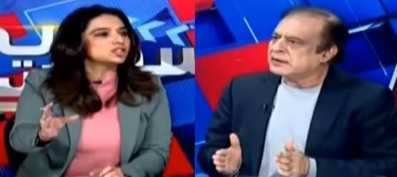 Sawal Yeh Hai (Multan Jalsa: Govt Vs Opposition) - 29th November 2020