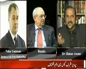Sawal Yeh Hai (Musharraf Case Mein Aham Inkishafat) – 29th March 2014