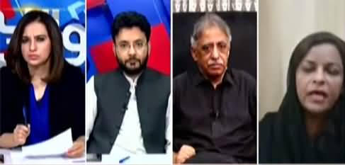Sawal Yeh Hai (NA-249 By-Election: Rigging Allegations) - 30th April 2021