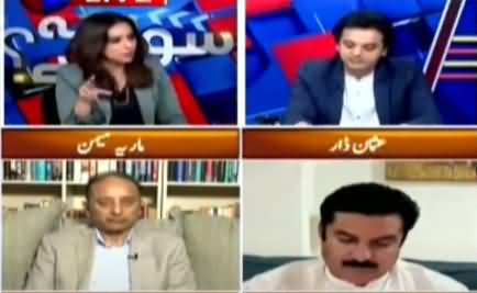Sawal Yeh Hai (Nadeem Babar Fired, PDM) - 26th March 2021