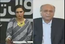Sawal yeh hai (Najam Sethi Exclusive Interview) – 10th September 2017