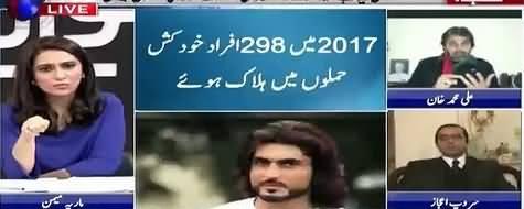Sawal Yeh Hai (Naqeeb Mehsud Ka Qatal) - 19th January 2018