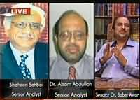 Sawal Yeh Hai (National Security Council's Foundation) - 23rd August 2013