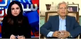 Sawal Yeh Hai (Nawaz Sharif Case ka Faisla) - 17th November 2019