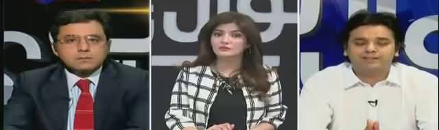 Sawal Yeh Hai (Nawaz Sharif Case Ka Faisla Kab Hoga) - 9th June 2018