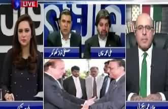 Sawal Yeh Hai (Nawaz Sharif Ko Zardari Ki Zarorat) - 24th November 2017