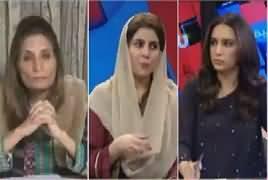 Sawal yeh hai (Nawaz Sharif's Health & Politics) – 9th March 2019
