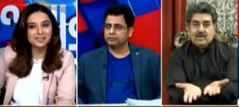 Sawal Yeh Hai (Nawaz Sharif Will Come Back or Not?) - 1st March 2020