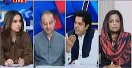 Sawal Yeh Hai (Naye Pakistan Ka Wada Kia Huwa?) – 26th April 2019