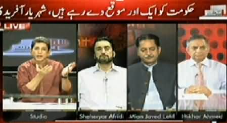 Sawal Yeh Hai (Naye Pakistan Ki Zarorat Hai - Imran Khan) – 13th July 2014