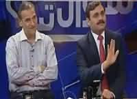 Sawal Yeh Hai (New Captain of Karachi Operation) – 30th July 2016