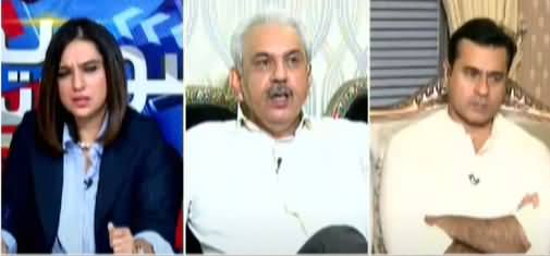 Sawal Yeh Hai (New Political Grouping in Balochistan) - 8th August 2021