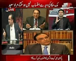 Sawal Yeh Hai (No Accountability of Corrupts in Pakistan) - 14th February 2015