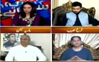 Sawal Yeh Hai (Objections on NAB, Kalbhushan Yadav) - 24th July 2020