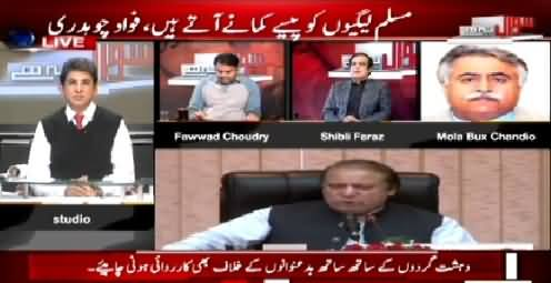 Sawal Yeh Hai (One Operation Should Be Conducted Against Corrupts) – 14th March 2015