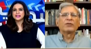 Sawal Yeh Hai (Opposition Alliance, How Much Durable?) - 10th October 2020