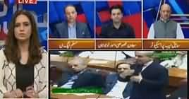 Sawal Yeh Hai (Opposition Calls APC After Eid) – 9th August 2019