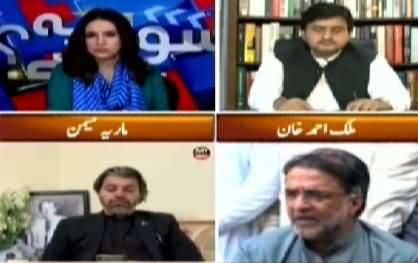 Sawal Yeh Hai (Opposition's Action Plan?) - 27th September 2020