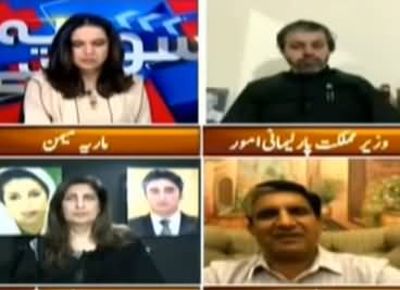 Sawal Yeh Hai (Opposition's Agenda Against Govt) - 4th September 2020