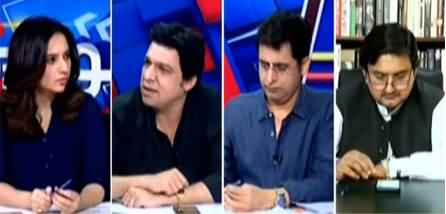 Sawal Yeh Hai (Opposition's Anti Govt Movement) - 2nd October 2020