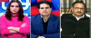 Sawal Yeh Hai (Opposition Wants New PM?) - 11th January 2020