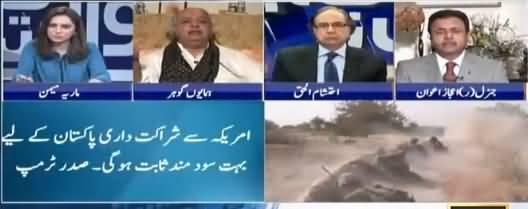 Sawal Yeh Hai (Pak America Relations) - 24th December 2017
