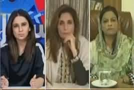 Sawal Yeh Hai (Pak Fauj Ke Jawan Shaheed) – 27th July 2019
