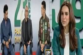 Sawal Yeh Hai (Pakistan Day Special) – 23rd March 2018